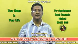 BABY NAMES TOP, NO.1, INDIAN, TAMIL, MODERN - NUMEROLOGY - 9842111411 - M.G. PADMANABAN