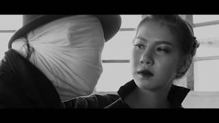 TEASER MV ยอม - The Rome
