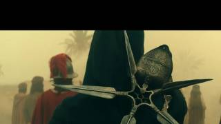 He Says, He Needs Me - 3D, Young Fathers (Assassin's Creed Soundtrack)
