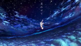 一首超好聽的日語歌——明日的夜空哨戒班  歌手:【nin】