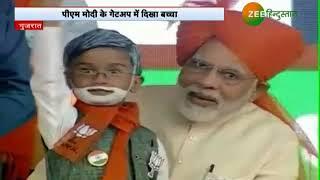 जब अपने नन्हे 'अवतार' से मिले PM मोदी