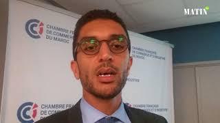 Le Difaa El Hassani El Jadidi abrite la première école anti-matières au Maroc