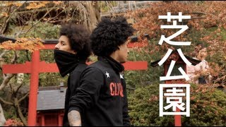 """YLYK Dance Videos - LES TWINS """"Tokyo Tower"""" 
