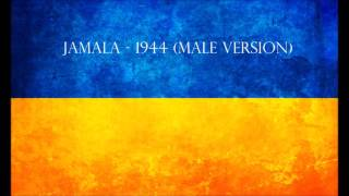 Ukraine Eurovision 2016 - 1944 - Jamala (Male Version)