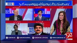 How will Imran Khan control the grouping contained inside PTI? | 10 August 2018 | 92NewsHD