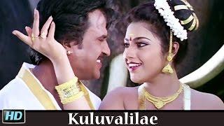 Kuluvalilae | Superstar Rajinikanth, Meena | A R Rahman | Muthu (1995) Tamil Video Song width=