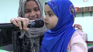 Cutie Fatima is reciting Surah Ad-Duha