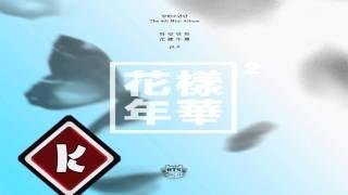 [AUDIO] BTS(방탄소년단) - Run (런) Bass Boosted