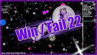Agar.io - Win / Fail Compilation #22/ CRAZY POPSPLIT,DOUBLESPLIT,CRAZY VIDEO /