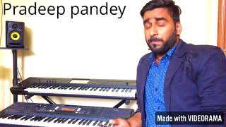 Chal meri Jaan Cover Song By Pradeep pandey