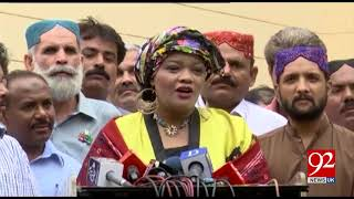 Tanzeela to be first Sheedi woman to enter Sindh Assembly - 13 August 2018 - 92NewsHDUK