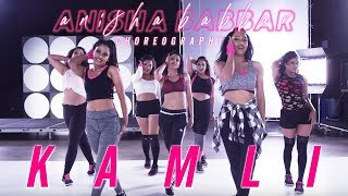 Kamli | Anisha Babbar Choreography | Dhoom 3