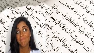 How to Read Arabic with Maha