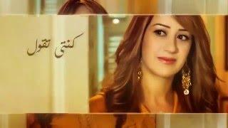 نادية خالص - بزاف عليك بزاف | (Nadia Khaless - Bzaf Alik Bzaf (Official Lyric Clip