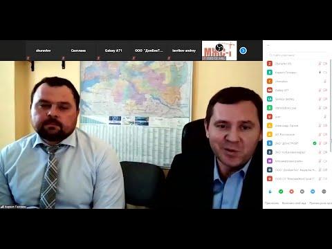 Публичное обсуждение результатов правоприменительной практики при осуществлении государственного строительного надзора 16.10.2020 года