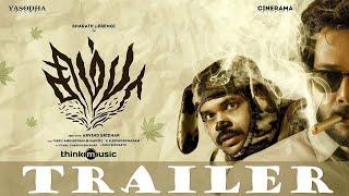 Simba Official Trailer   Bharath, Premgi   Arvind Sridhar   Vishal Chandrashekhar