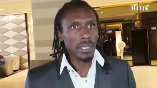 Aliou Cissé : «La CAN 2019 sera un moment important pour nous»