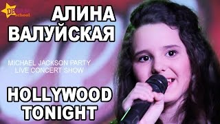 HOLLYWOOD TONIGHT - JACKSON PARTY COVER