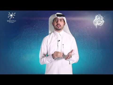 ابديت رمضانك - اللمة في رمضان - عمار محمد