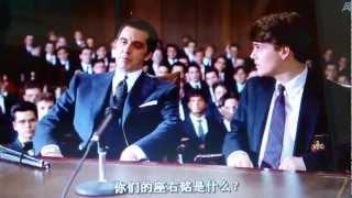 女人香電影上校教訓學校精彩片段〈上〉