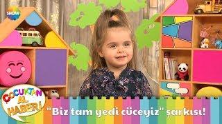 Çakıl Bebek Nisan'dan ''Biz tam yedi cüceyiz'' şarkısı!