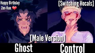 Nightcore - Ghost Town x Control (Male Version) (Switching Vocals)