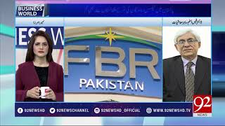 FBR shows soft corner for elite class in tax payments Dr Qais Aslam- 14 February 2018 - 92NewsHDPlus