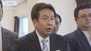 立憲・枝野代表 「理念・政策に賛同なら歓迎」(17/12/17)
