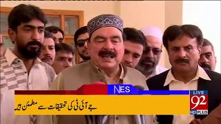 92 News Headlines 03:00 PM  26-06-2017 - 92NewsHDPlus