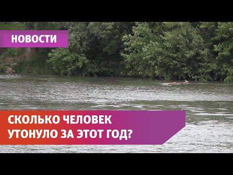 Насколько опасны водоемы? В Стерлитамаке прошли рейды по местам для купания