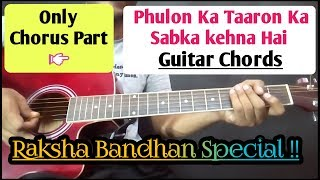 Phulon Ka Taaron ka Sabka kehna hai Guitar Chords Lesson - Chorus Part | Raksha Bandhan Special