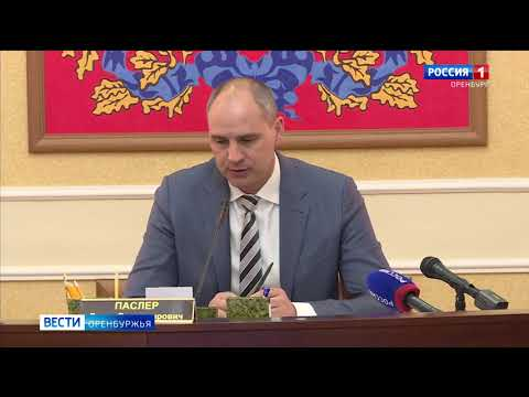 Новые меры поддержки – 10 млн. рублей на проект развития