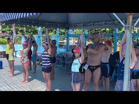 游泳課做操 - YouTube