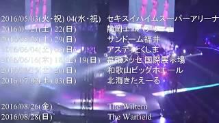 Perfume 6th Tour 2016 「COSMIC EXPLORER」 Teaser