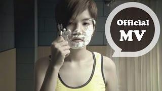 S.H.E [愛呢 Where's Love ] Official MV