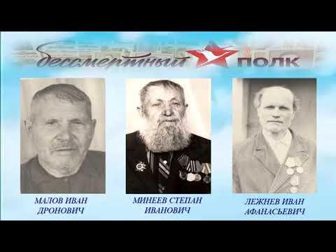 Архивисты архивной службы Администрации Белокалитвинского района подготовили видеоролик