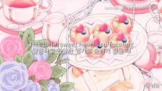 Defqwop . Heart  Afire  한국어 가사