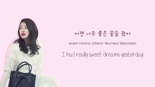 SUZY [수지] X BAEKHYUN [백현] - Dream Color Coded Lyrics HAN/ENG/ROM 가사