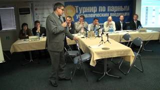 5  Комментарий Владимира Тарасова к 13 14 парным поединкам 27 28 08 11