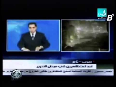 باسم يوسف مع جمال عنايت على الهوا - كاملة