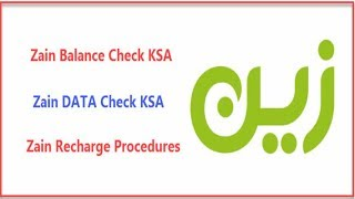 How to check phone numbers stc mobily and zain registered