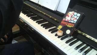 (17) 'Coin' Sound Effect, SFX, from 'Super Mario Bros' for piano, Koji Kondo