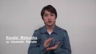 Live Spectacle NARUTO-Song of the Akatsuki- Message from Koudai Matsuoka