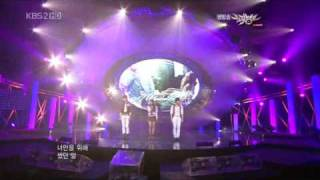 [MB] 100611 에이트 (8eight) - 이별이온다 (Farewell is Coming)