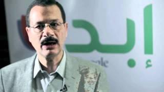 ابدأ مع Google: أحمد درويش - وزير التنمية الإدارية السابق