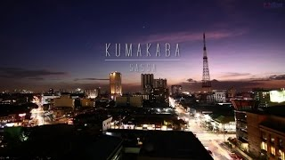 Sassa - Kumakaba (Lyric Video)