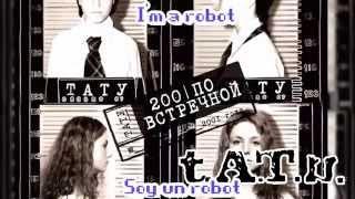 t.A.T.u. | Robot | QUICK REMIX | - Lyrics, letra en español + Pronunciación