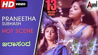 18+ Kajal agawaral  bathing video leaked width=