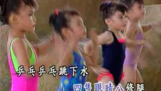 歡樂童謠-王老先生有塊地+青蛙不吃水+上學