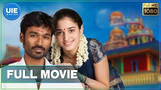 Venghai - Tamil Full Movie - Dhanush | Tamannaah | Hari | Devi Sri Prasad